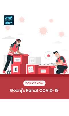 Donate to Goonj's Initiative—Rahat COVID-19